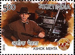 Ashok Mehta 2013 stamp of India.jpg