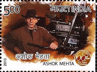 Ashok Mehta - Ashok Mehta on a 2013 stamp of India