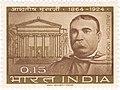 Ashutosh Mukherjee 1964 stamp of India.jpg