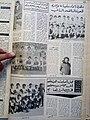 Assabah 1980 12.jpg