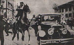 Timeline of Yugoslavia - King Alexander's assassination in Marseille, France 9 October 1934. End of the dictatorship.