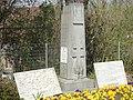 Auby - Monument aux morts de la Seconde Guerre mondiale (05).JPG
