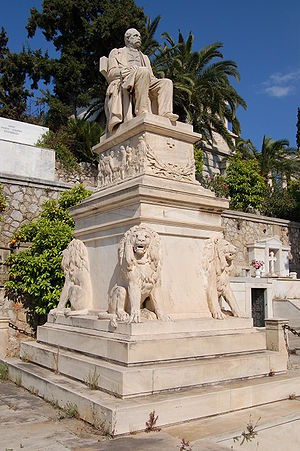 George Averoff - Averoff's grave in the First Cemetery of Athens.