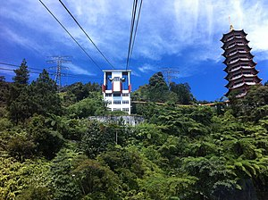Awana Skyway - Image: Awana Skyway middle station