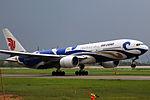 B-2059 - Air China - Boeing 777-2J6 - Blue Phoenix Livery - CAN (15000219632).jpg