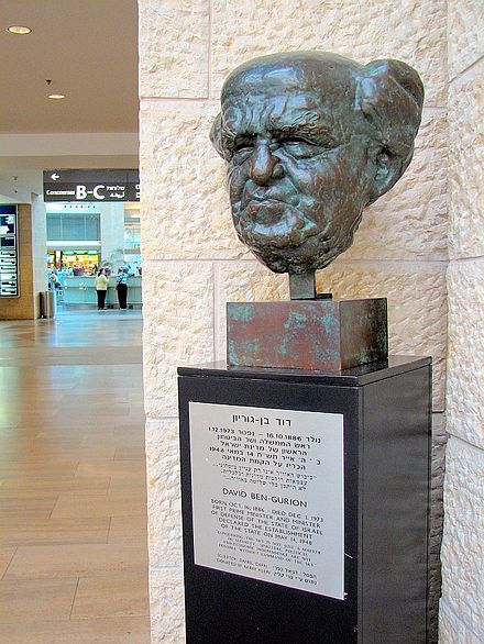 Sculpture of David Ben-Gurion at Ben Gurion Airport, named in his honor BGsculptureS.jpg