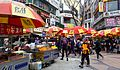 BIFF Street in Busan at Day.jpg