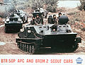 BTR-50PU command vehicle and 3 BRDM-2 armored amphibious scout cars.JPEG