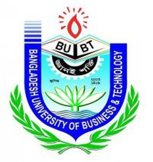 Bangladesh University of Business and Technology - Image: BUBT logo