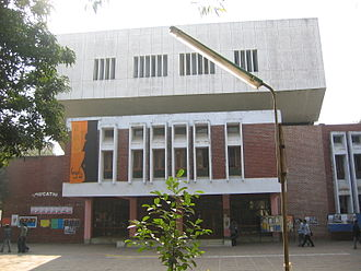 Bangladesh University of Engineering and Technology - BUET Auditorium Complex