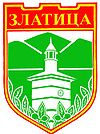 Coat of arms of Zlatitsa