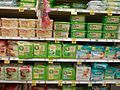 Baby Wipes at Kroger.JPG