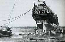 سفن عربية ويكيبيديا