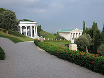 Bahá'í Arc IMG 0900.JPG