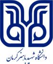 Bahonar university.png
