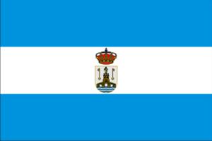 Alcalá de Guadaíra - Image: Bandera alcala guadaira