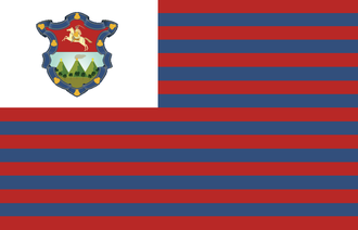 Guatemala Department - Image: Bandera del Departamento Guatemala