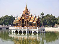 Bang Pa-In floating pavilion.jpg