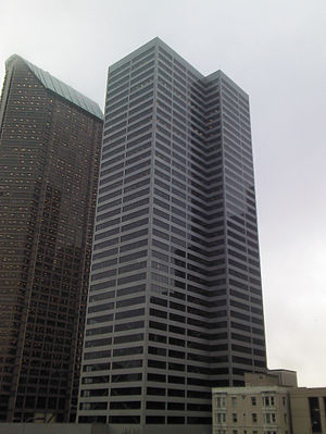 800 Fifth Avenue - Image: Bank of America Fifth Avenue Plaza Building
