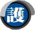 Baohu Ji.png
