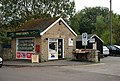 Baslow sweet shop - geograph.org.uk - 583536.jpg