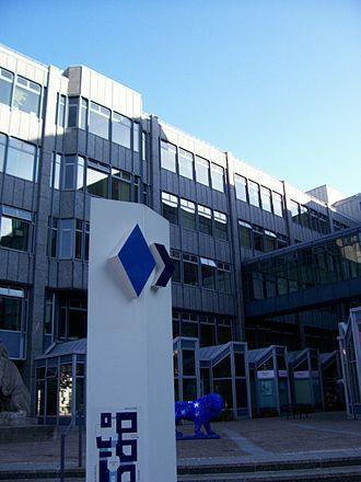 BayernLB - The Munich headquarters of the  Bayerische Landesbank