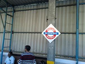 Begumpet railway station - Begumpet railway station - platformboard