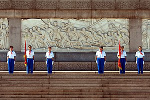 Young Pioneers of China - Young Pioneers of China standing honour guard at the Monument to the People's Heroes at Tianamen Square