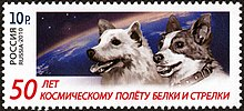 Belka & Strelka 50 Years Flight Stump.jpg