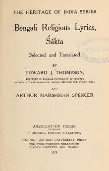 Index:Bengali Religious Lyrics, Śākta pdf - Wikisource, the
