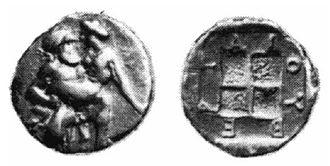 Bergaios - Image: Bergaios thracian king