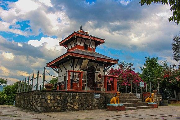 Bhadrakali temple pokhara.JPG