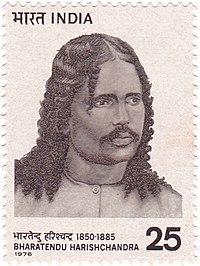 Bharatendu Harishchandra 1976 stamp of India.jpg