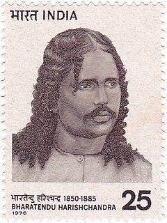 Bharatendu Harishchandra Indian writer
