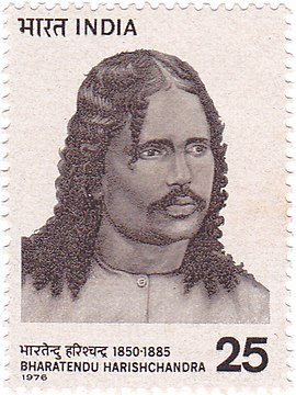 Bharatendu Harishchandra 1976 stamp of India.jpg