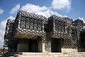 Biblioteka Kombëtare dhe Universitare e Kosovës.jpg