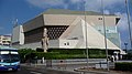 Bibliotheca Alexandrina -- Conference Center - 3.jpg
