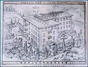 The Canton Hospital - A birds eye view of the Canton Hospital.
