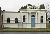 Blayney Masonic Temple