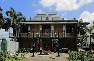 Postal museum - The Blue Penny Museum in Port Louis, Mauritius