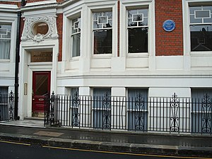 Exterior of Bob Marley's apartment building in London.