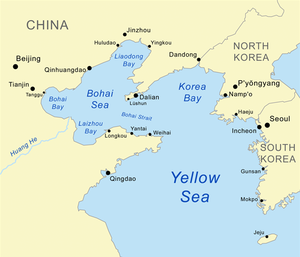 Map Of China Yellow River.Yellow Sea Wikipedia