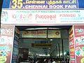 Book fair-Tamil Nadu-35th-Chennai-january-2012-PATH 8- part 11.JPG