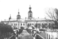Book illustrations of Orthodox Russians Monasteries page 077 ill 1.png
