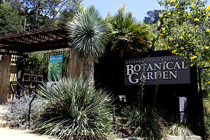 University of California Botanical Garden