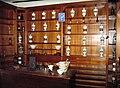 Botica Los Academicos Argamasilla de Alba 2008.jpg
