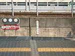 Boundary of Hankyu and Kobe Kosoku in Sannomiya st DSCN5206 20080516.JPG