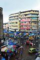 Brabourne Road & Canning Street Junction - Kolkata 2012-09-22 0279.JPG