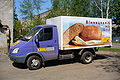 Bread truck GAZ 3302 2006 G1.jpg
