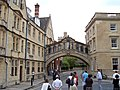 Bridge of Sighs on New College Lane - geograph.org.uk - 1996357.jpg